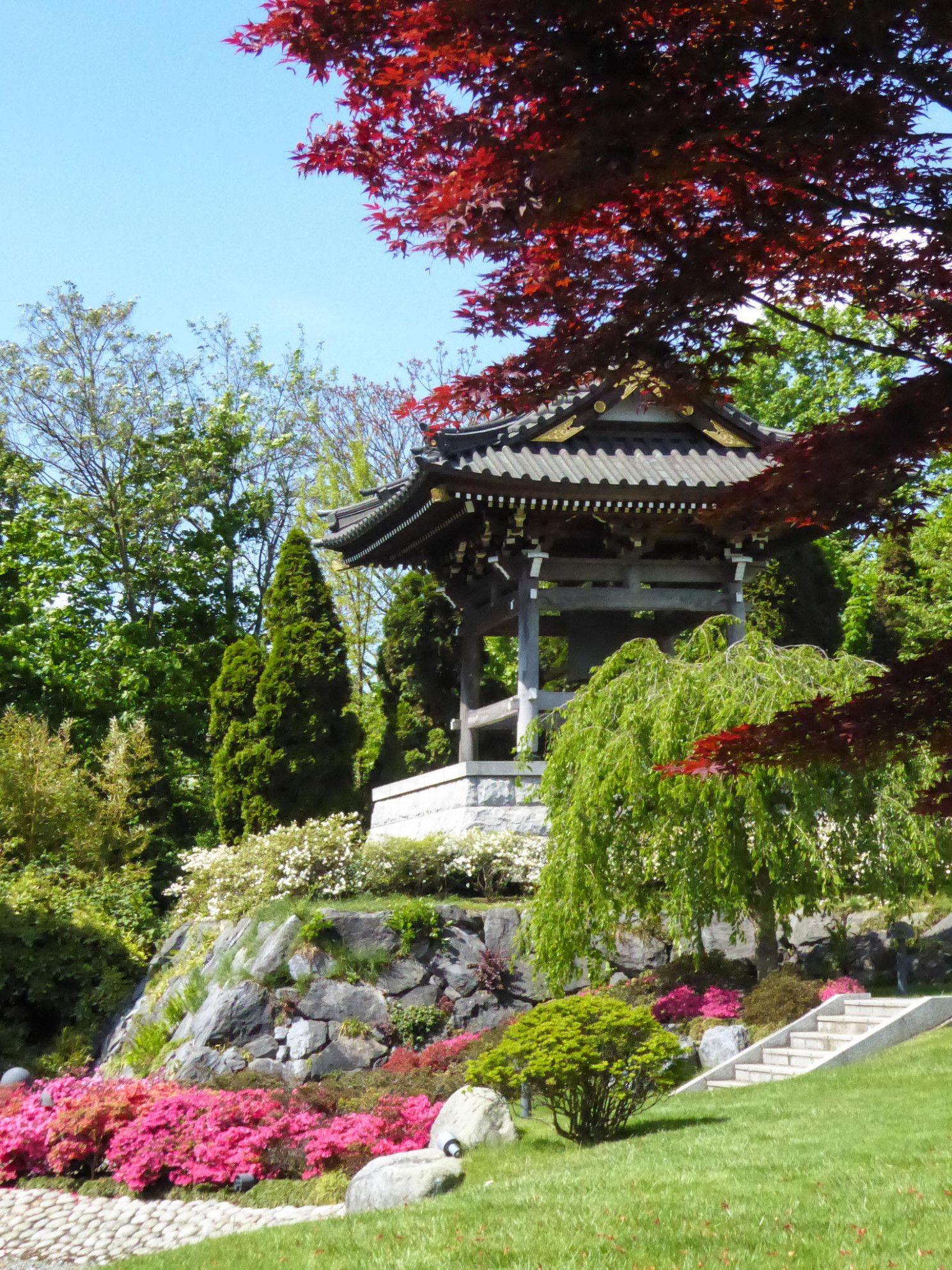 Japanischer Garten Dusseldorf Japanischer Garten Garten Japan