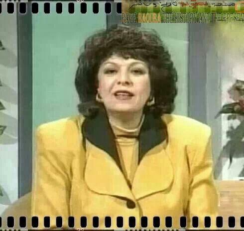 المذيعه العراقية المبدعه حنان عبد اللطيف قناة تلفزيون العراق في الثمانينات Baghdad Historical Pictures Mesopotamia