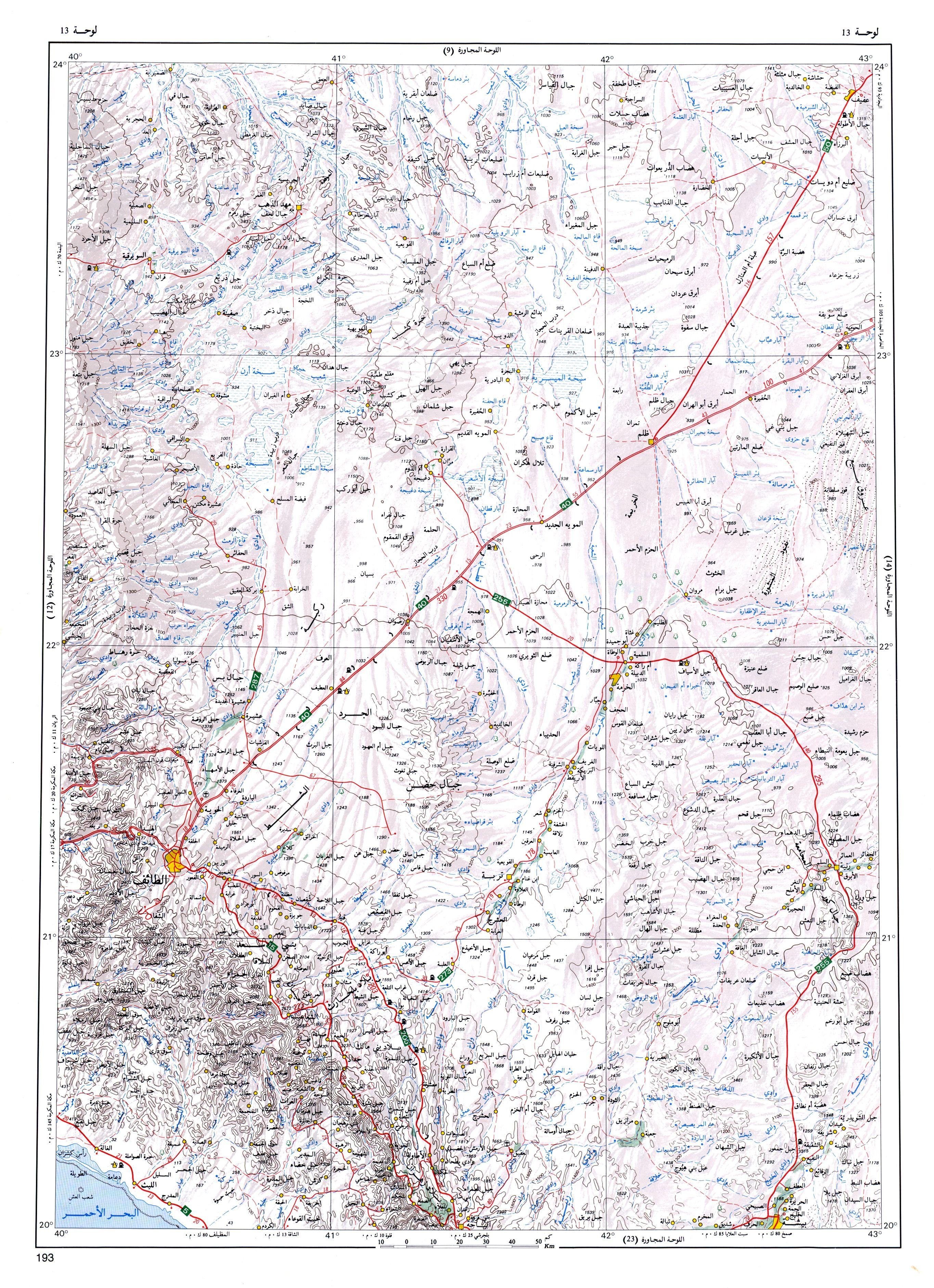 خريطة رقم 13 مدن الطائف والباحة وبيشة Map Quilts Home Decor
