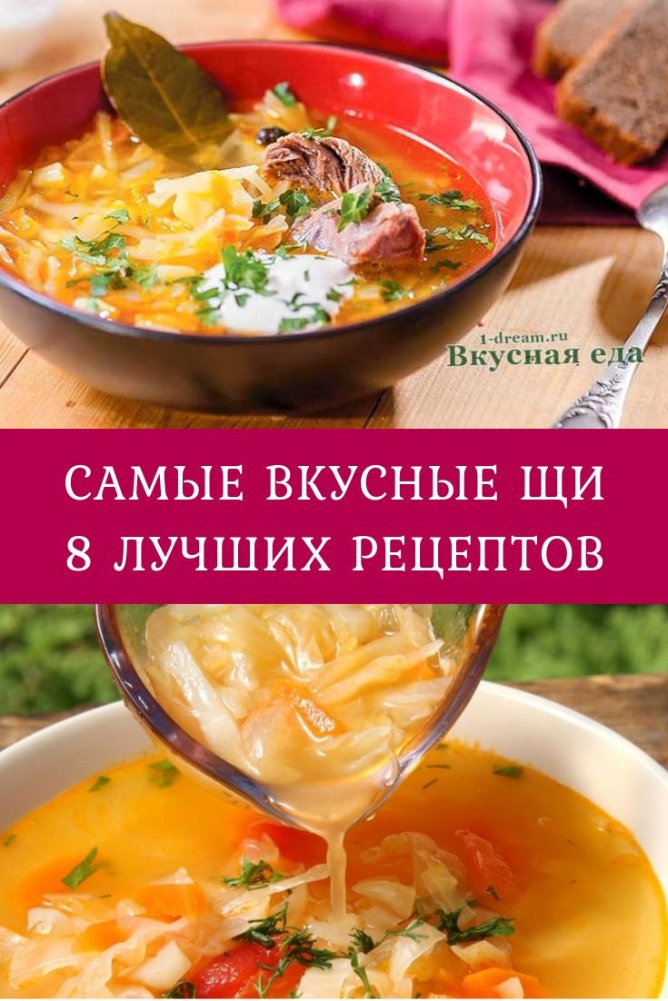 Photo of Soup from fresh and pickled (sour) cabbage the best recipes for soup