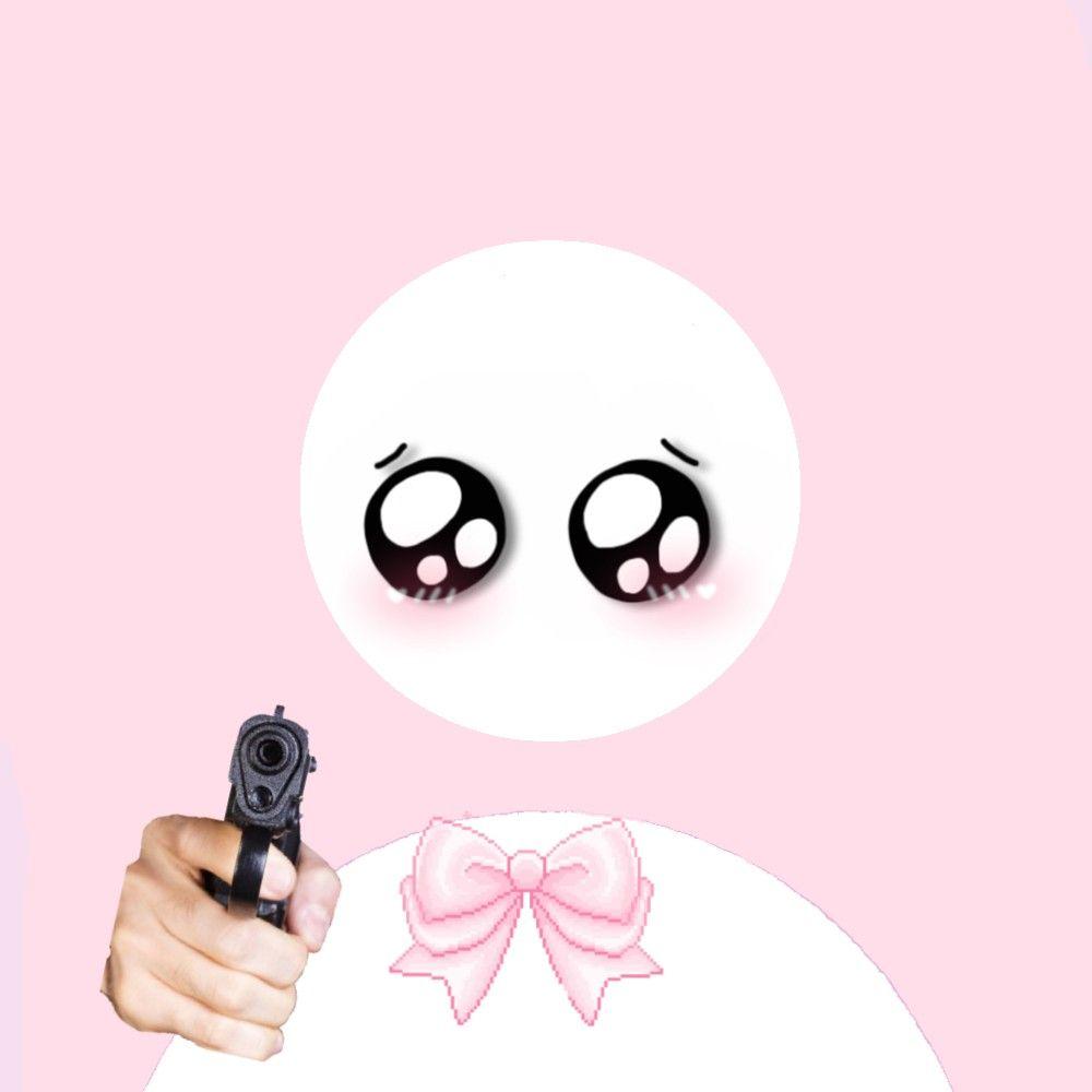 Photo of 〔┊♡ Icon ♡ ┊ 〕