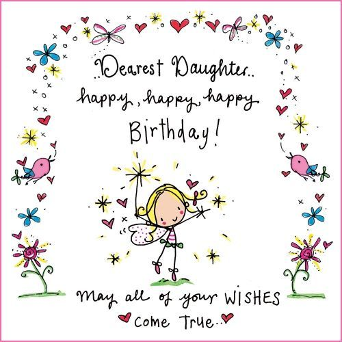 Birthday Clipart Daughter 17 Jpg 500 500 Pixels Cute Birthday Wishes Cute Happy Birthday Happy Birthday Greetings