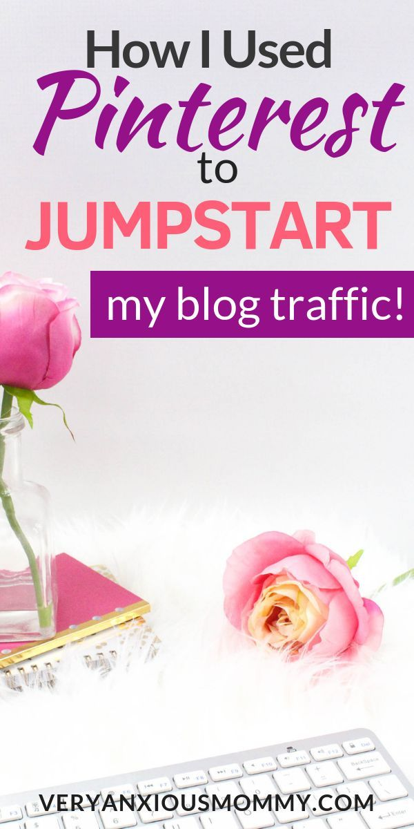 How I Used Pinterest Strategies to More than Triple My Blog Traffic! #articlesblog