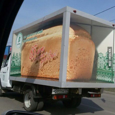 Excellent truck design