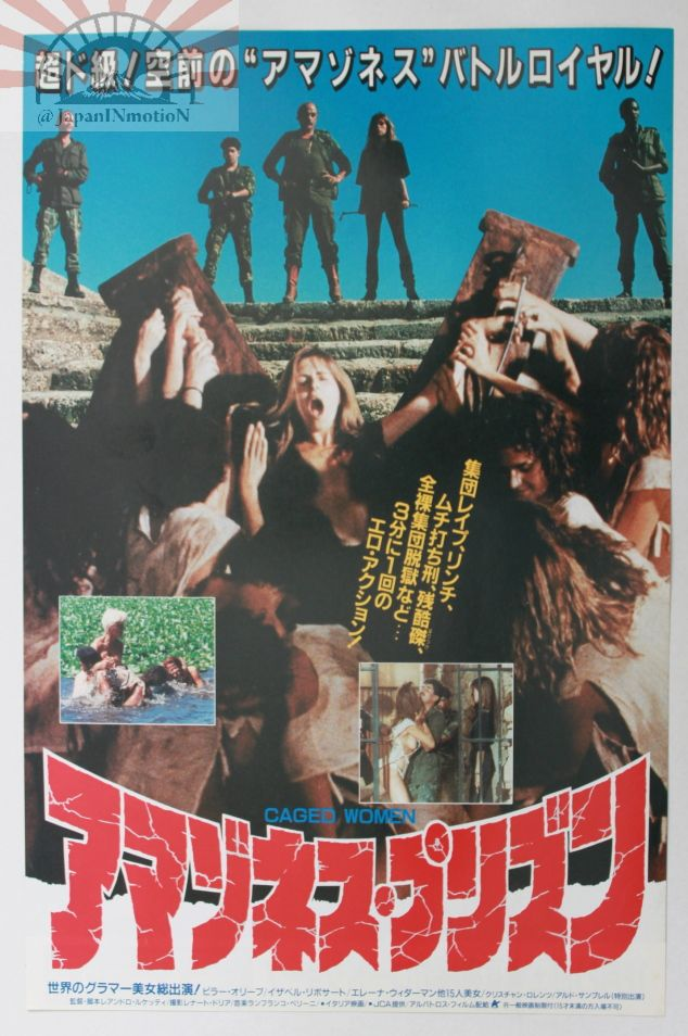 Mch Caged Women  Japan Movie Chirashi Flyer Mini Poster