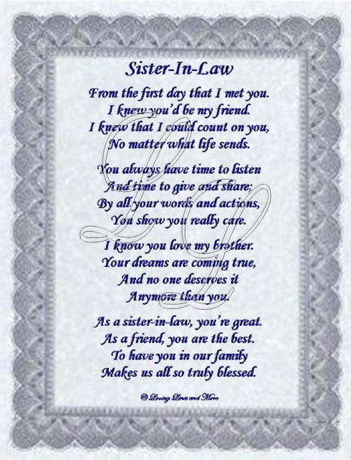 Quotes For My Sister In Law: Sister-in-law Poem Is For That