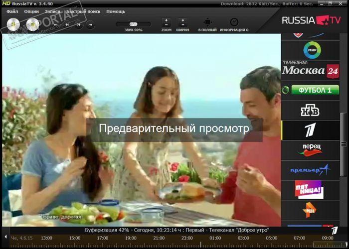 Смотреть порно онлайн, полнометражные порно фильмы на русском