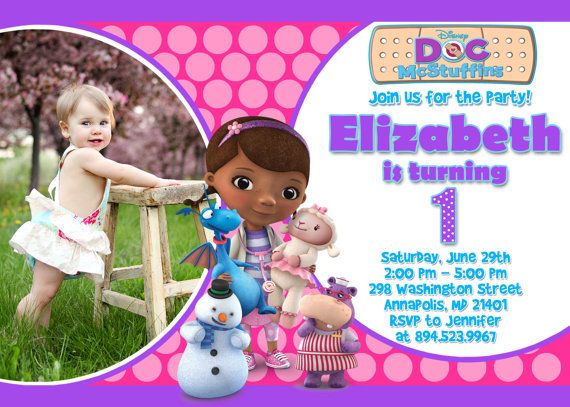 doc mcstuffins birthday party invitation by fabulousinvitation, Party invitations