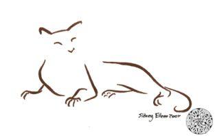 Min. Cat 11