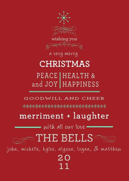 christmas tree word art card 5x7 invitation template id 74767