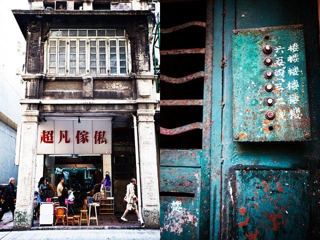 Tong Lau, Shamshuipo, Hongkong