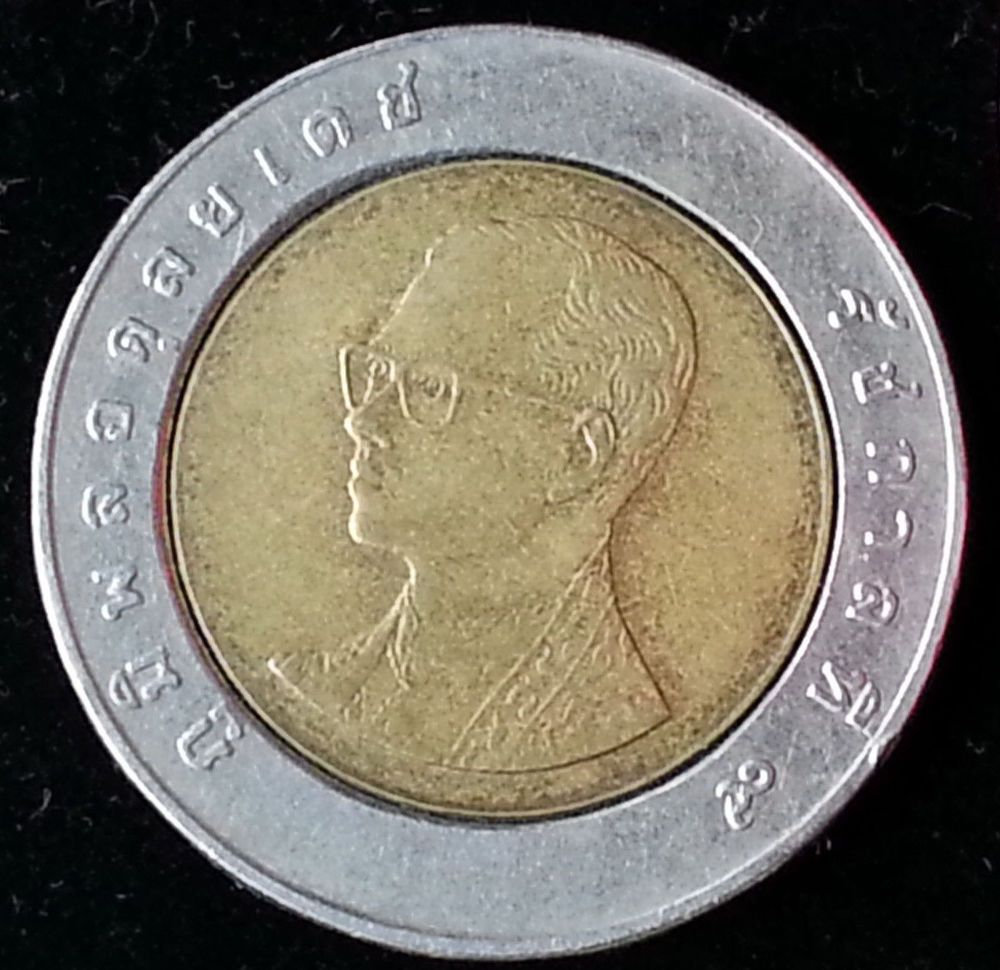 Pin By Visionary Noise On Coins With Images Coins 10 Things Ebay