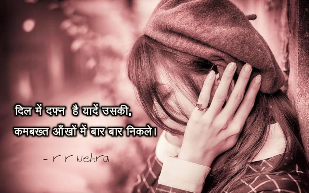 hindi love quote | my tukbandi | Pinterest | Poem