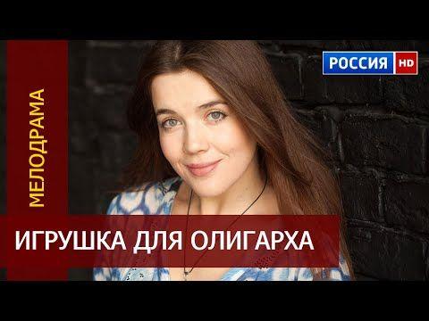 Русская сексуальная таня в hd качестве