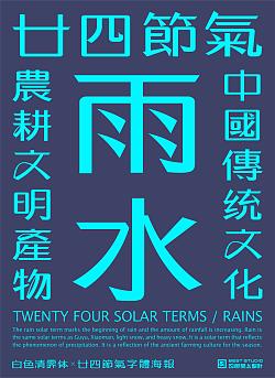 24 Cute Dog Emoji Gifs Free Chinese Font Download In 2020 Chinese Font Download Fonts Chinese Fonts Design
