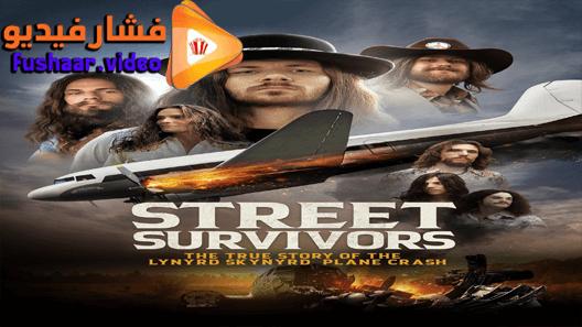 مشاهدة فيلم Street Survivors The True Story Of The Lynyrd Skynyrd Plane Crash 2020 مترجم Street Survivors Survivor True Stories