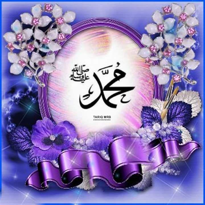 تهنئة المولد النبوي الشريف أجمل خلفيات المولد النبوي 2017 Arabic Calligraphy Art Beautiful Wallpapers Neon Signs