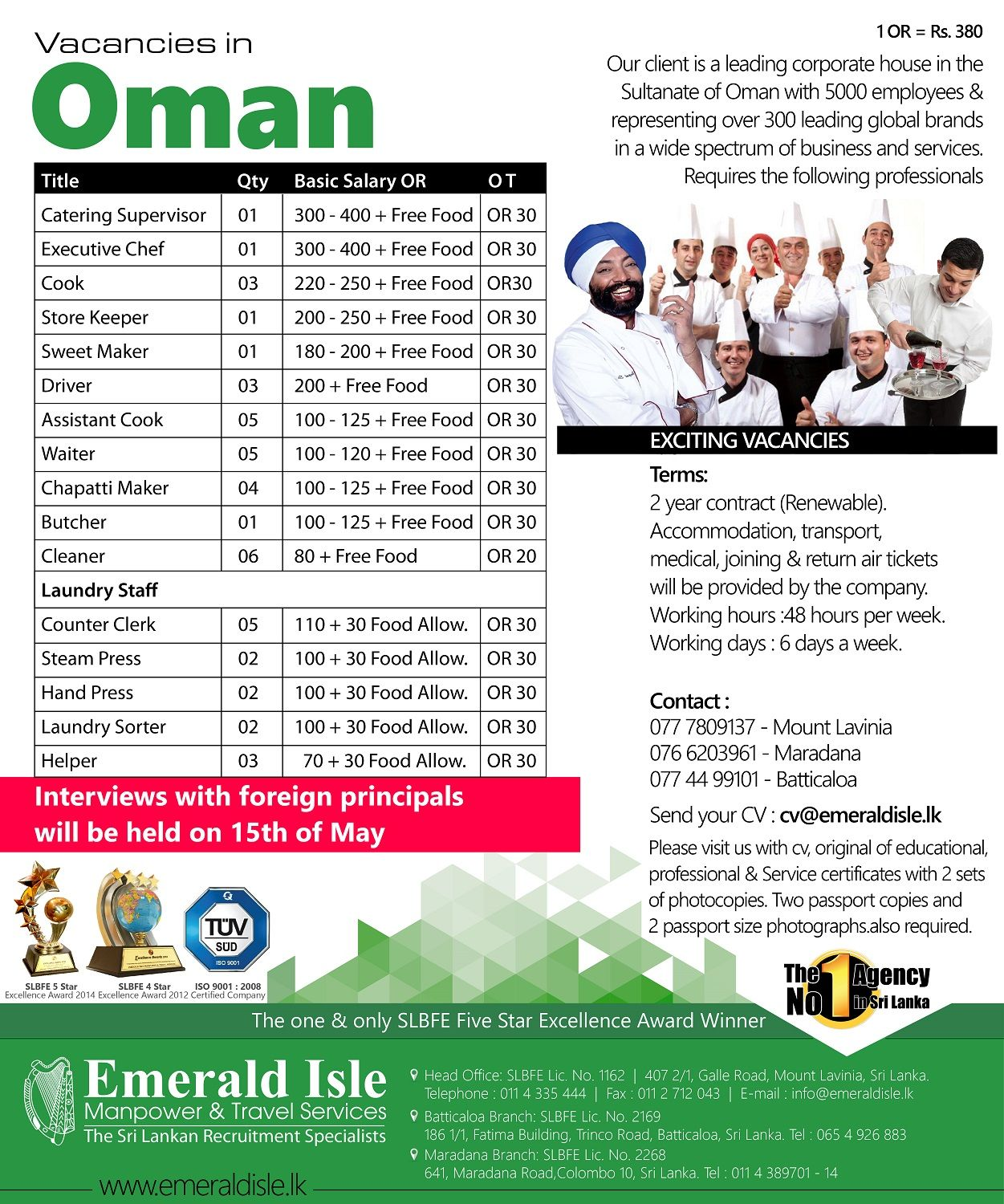 47 Best Foreign Vacancies Oman images in 2019 | Shopping, Emerald