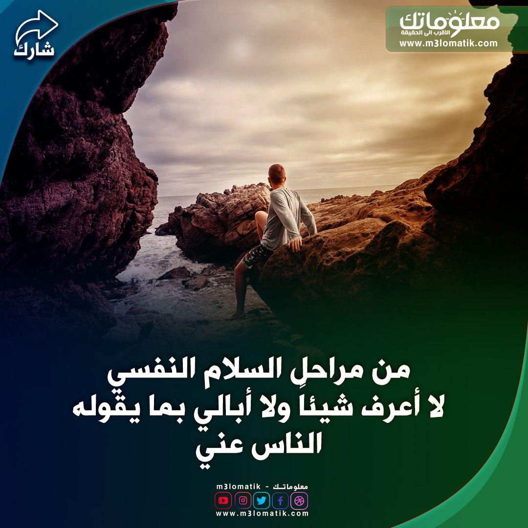 السلام الداخلي Movie Posters Poster Movies