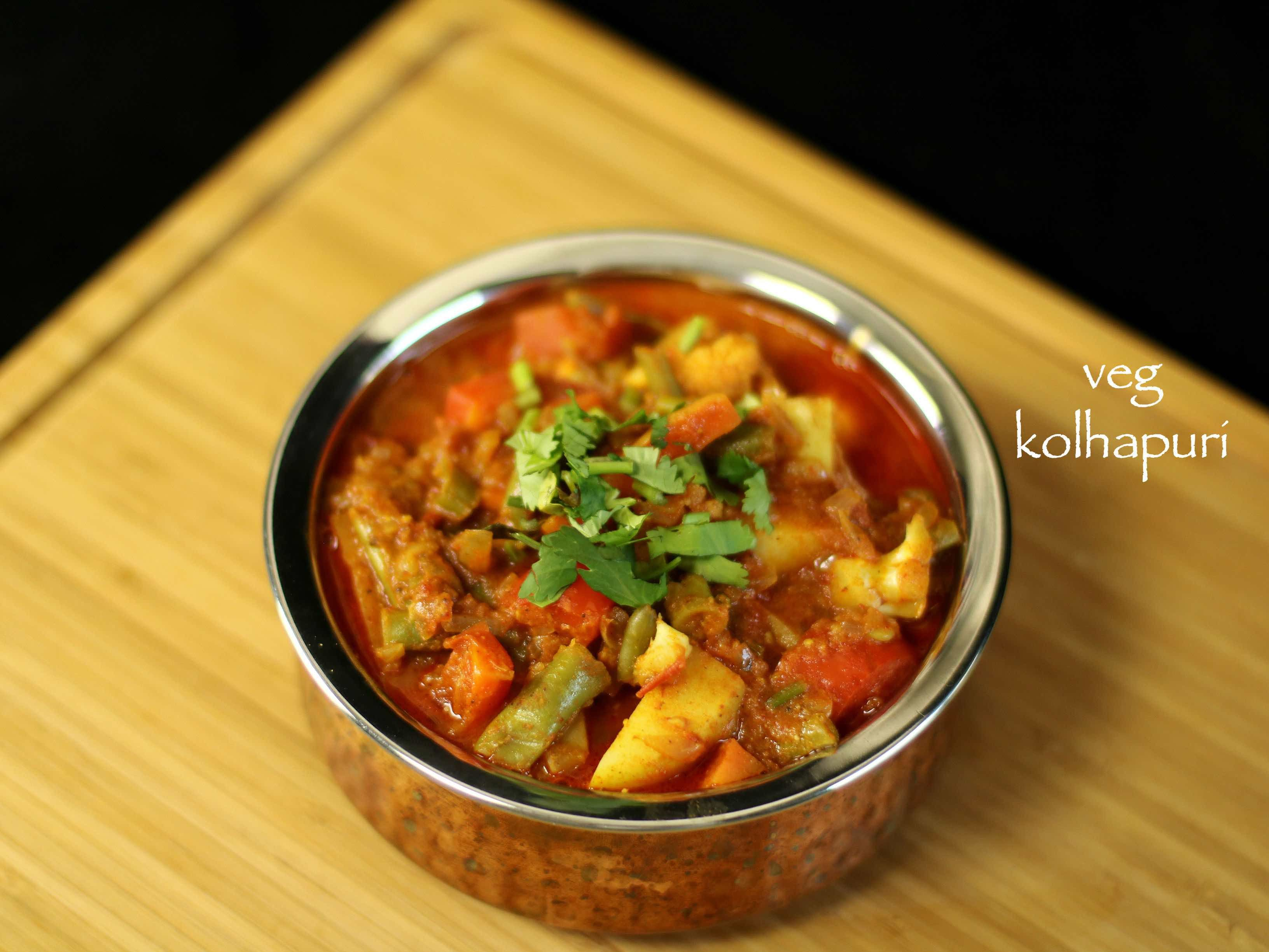 Veg kolhapuri recipe vegetable kolhapuri recipe restaurant style food forumfinder Images