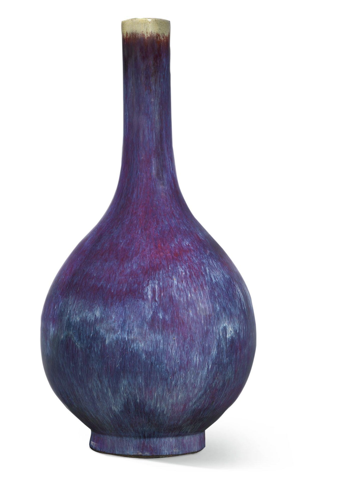 A large flamb glazed bottle vasebrqing dynasty 18th century a large flamb glazed bottle vasebrqing dynasty 18th century reviewsmspy