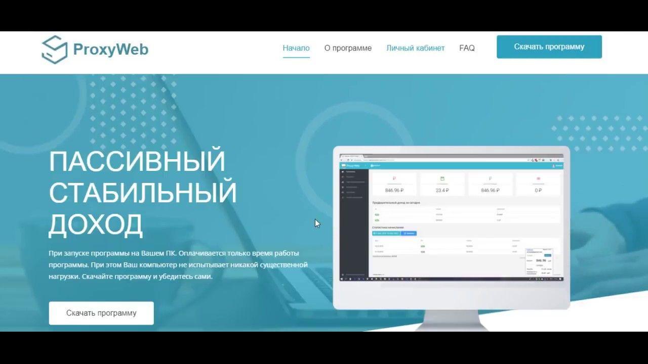 Программа для заработки денег в интернете без вложений рабочие курсы бесплатно по заработку в интернете