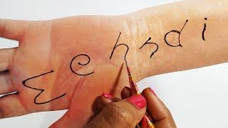 Simple Stylish Easy Henna Trick Design | Latest Mehndi Design | Easy Arabic Henna Designs