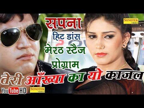 Teri Aakhya Ka Yo Kajal Mp3 Song Download 320kbps Hd Free