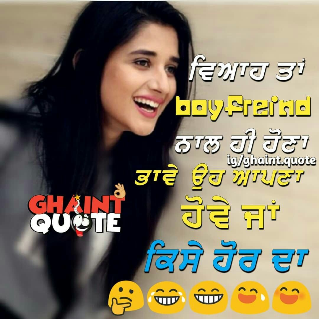 Aaa Quote Adorable Hmm Shi Aaa  Funny Funny  Pinterest  Punjabi Quotes Attitude