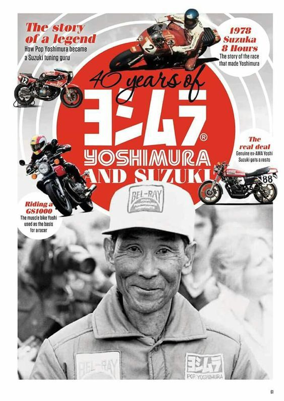Yoshimura Suzuki Motorcycle Bikers Rock Car Bike