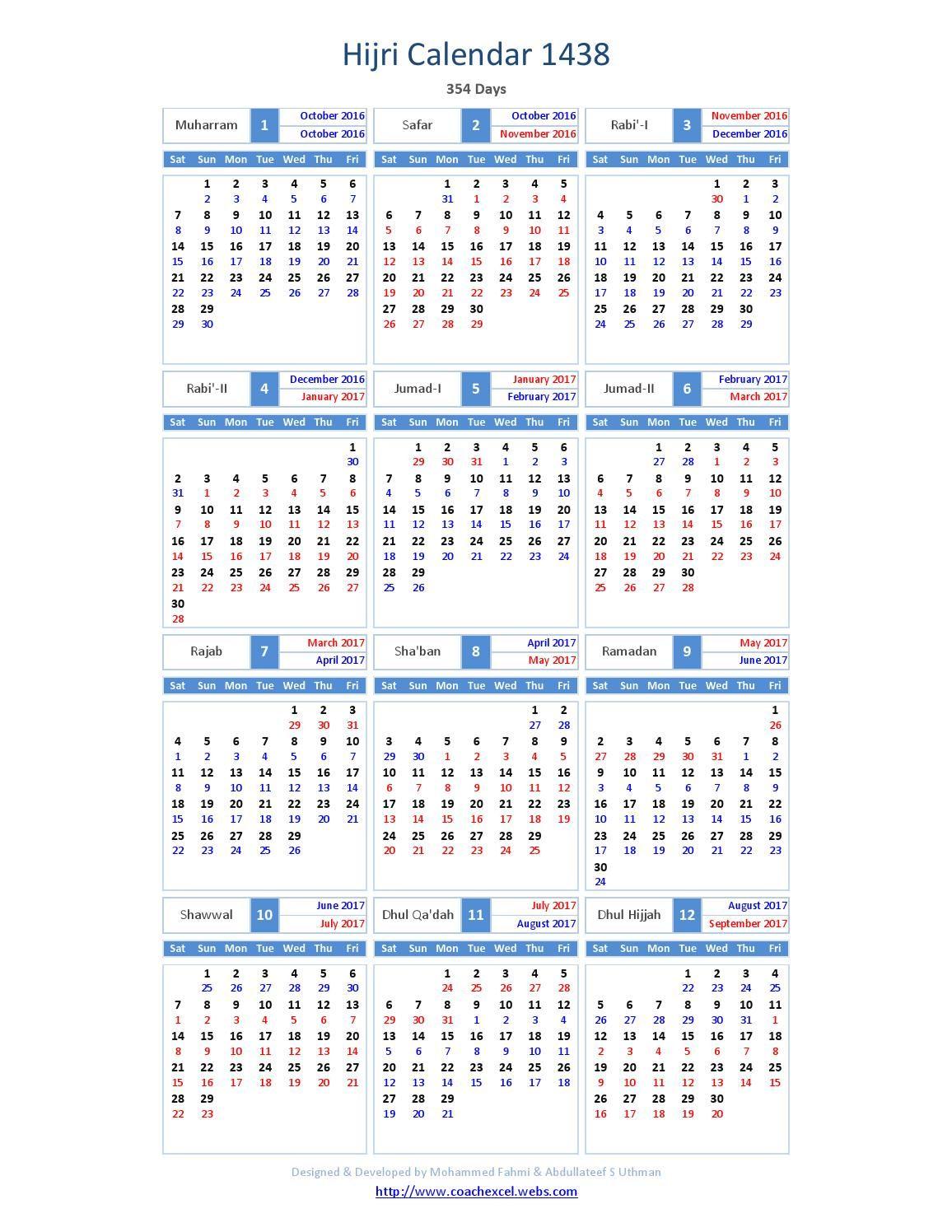 Printable Islamic Calendar 1438 Http Calendarprintablehub Com