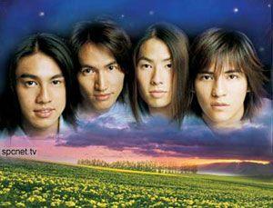Meteor Rain (2001) Review by jeffer - Taiwanese Dramas - spcnet tv