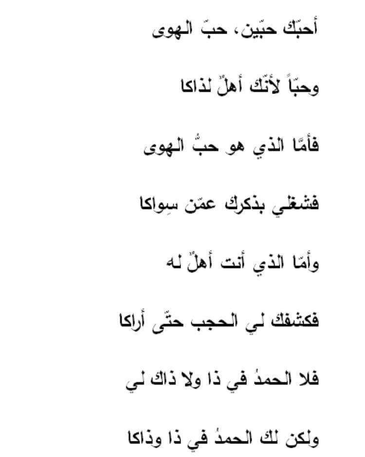 اقوال عن البطالة حكم واقوال مكتوبة بالصور عن البطالة موقع مفيد لك Quotes Arabic Calligraphy Personality Types