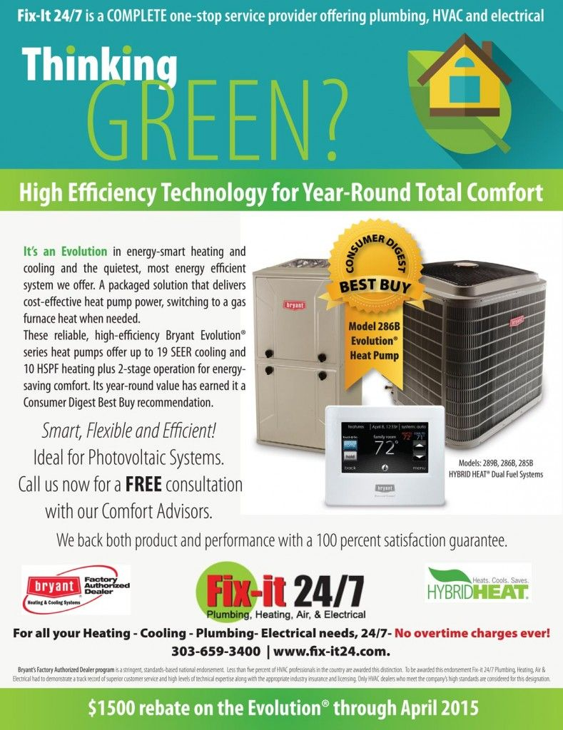 Limited Time Special Offers From Technology Save Energy Energy