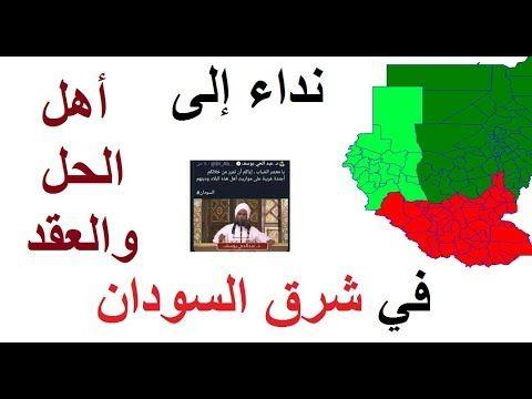 الشيخ كمال خطيب يسرد حكاية قائد بطل ورئيس جبان بالصوت والصورة In