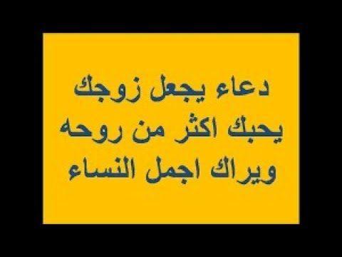Youtube Positive Words Islamic Inspirational Quotes Dua