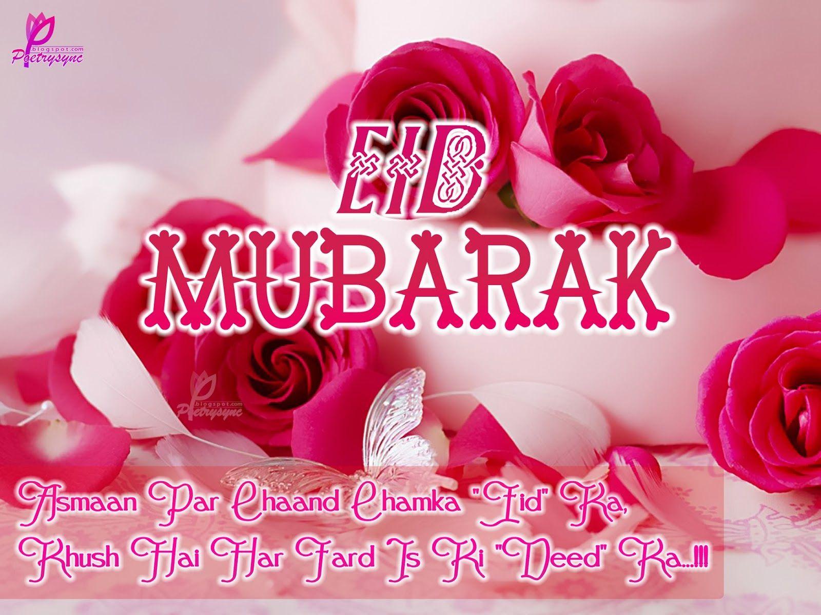 Wonderful Wallpaper Love Eid Mubarak - 1e48f80fa7b1956add28a990c868db76  Pictures_586295.jpg