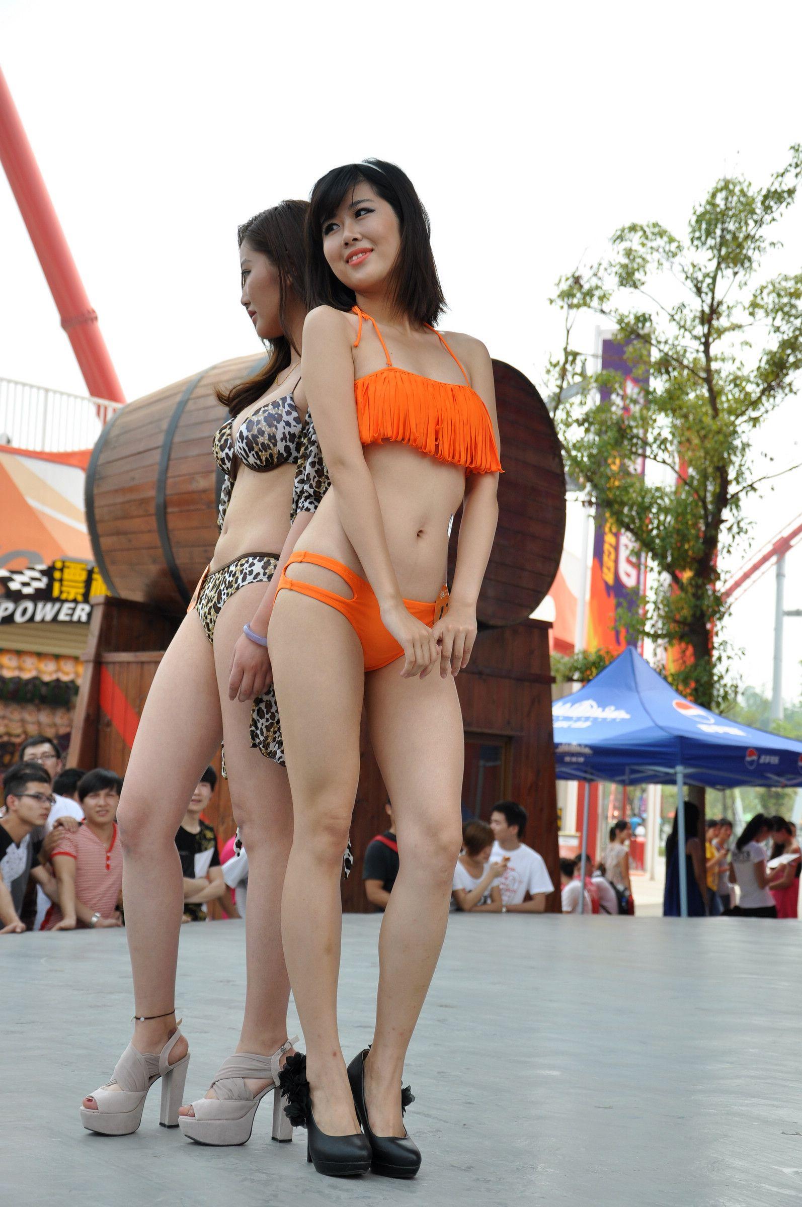 middle swimsuit bikini class China