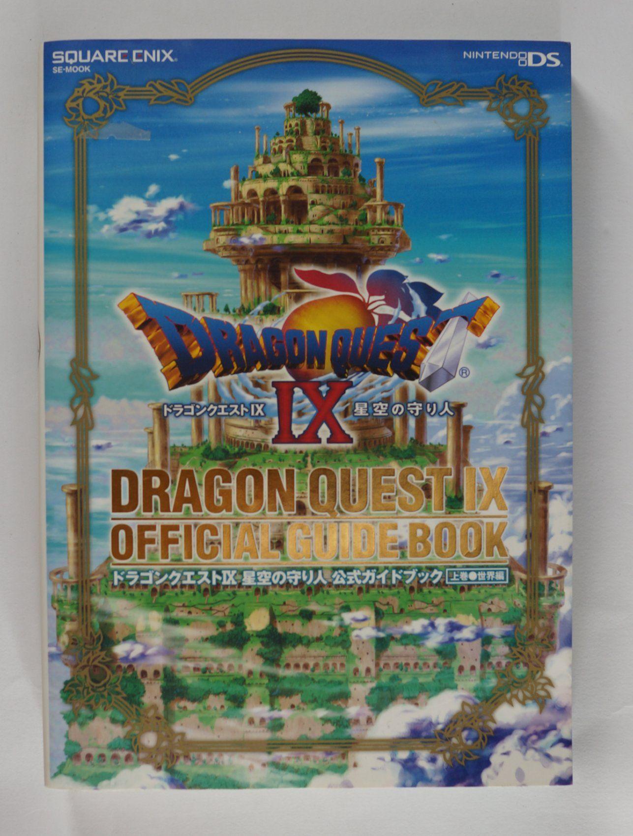 Dragonquest Dragon Quest Ix Nintendo Ds Official Guide