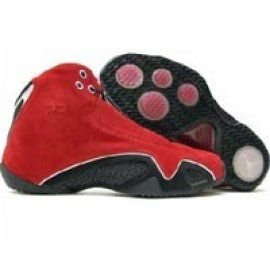 super popular 73ce0 8d4c8 Air Jordan XXI 21 Basketball Shoe varsity red black silver A21025