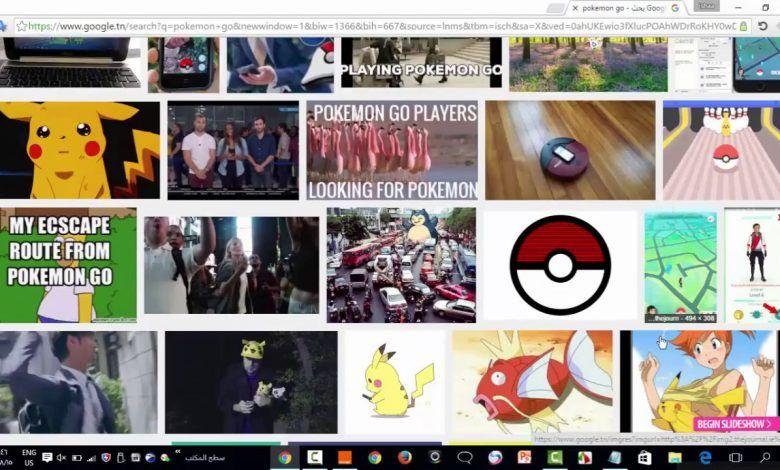 طريقة إضافة صورة Gif إلى صفحتك الرئيسية في متصفح جوجل كروم Pokemon Go Baseball Cards Pokemon