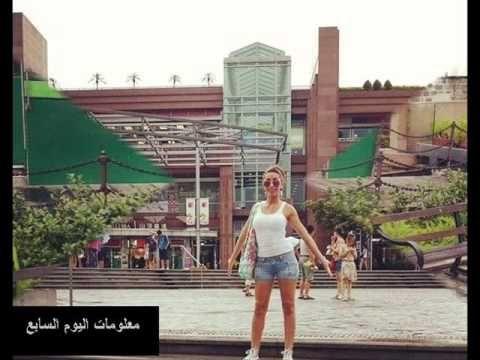 صور دنيا بطمة وفاطمة الصفي وحلا الترك بالشورتات الساخنة من الصين Scenes Youtube Street View