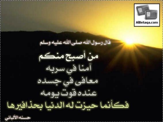 أحاديث منوعة عن الزهد Arabic Calligraphy Quotes Books To Read
