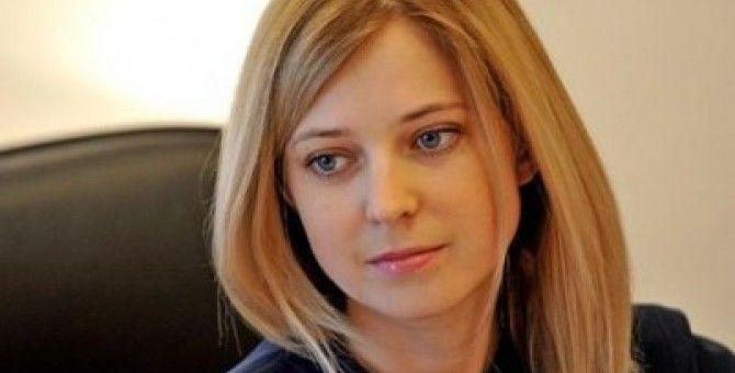 Natalia Poklonskaya - Will you Marry me <3