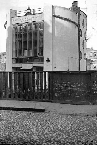The Melnikov House in Moscow Photographic Print ...