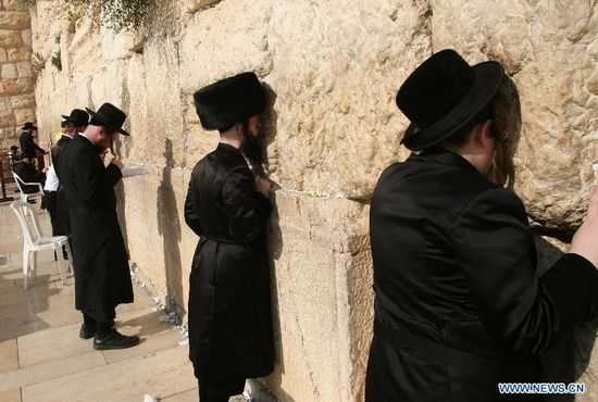 jewish prayer wall - Google Search