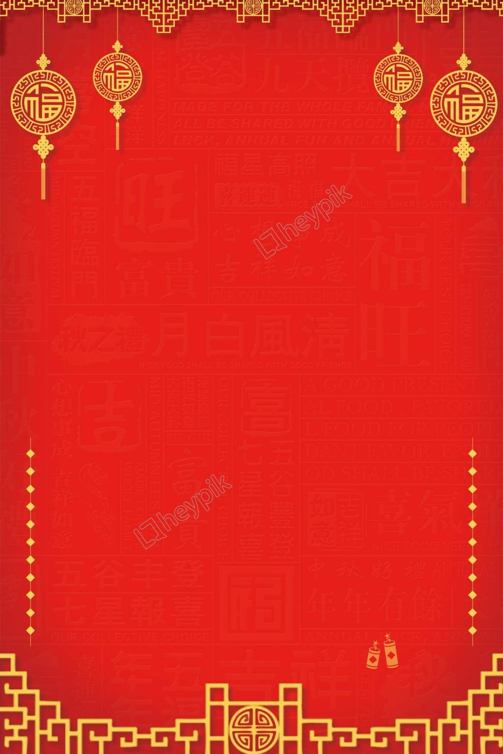 New Years Day New Year Poster Background in 2020 Chinese