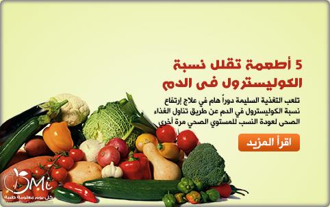 5 أطعمة تقلل نسبة الكوليستيرول فى الدم Helthy Food Food Beef