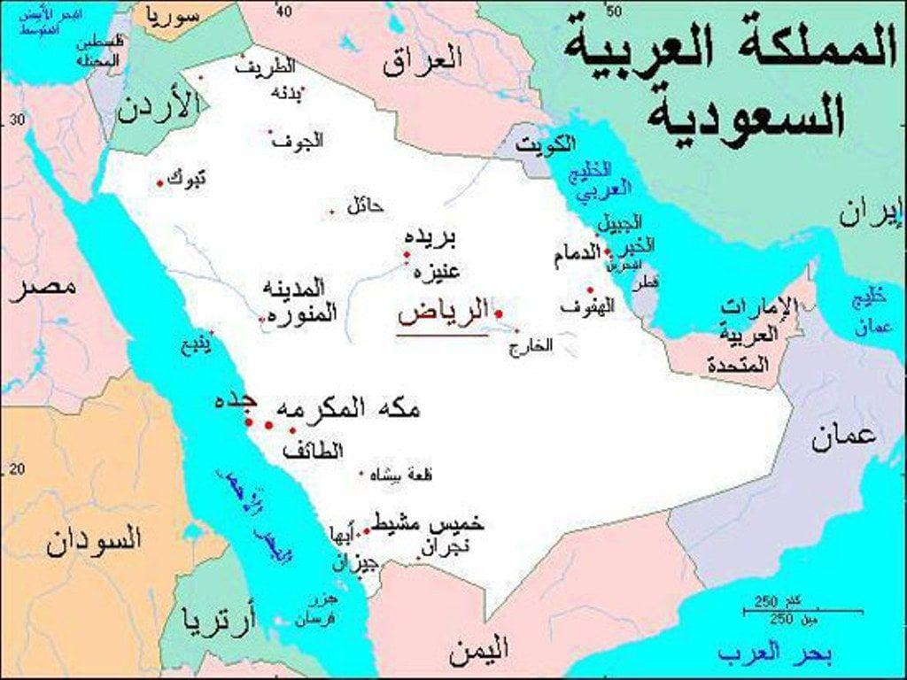 Image Result For خريطة السعودية Map Image Map Screenshot