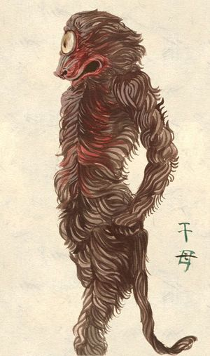 Hiderigami, Yokai: Hiderigami is a grotesque, hairy humanoid which stands between two and three feet tall. It has a single eye on the top of its head. It only has a single arm and a single leg, although it can run as fast as the wind. All hiderigami are female.